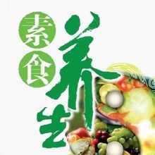 【素食问答】蔬菜正确的焯水方法