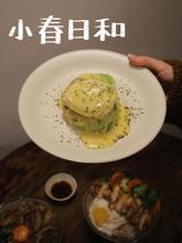 日式食堂每天都是小春日和🌼